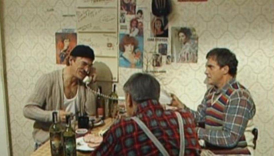 Кино: «Новогодние мужчины»