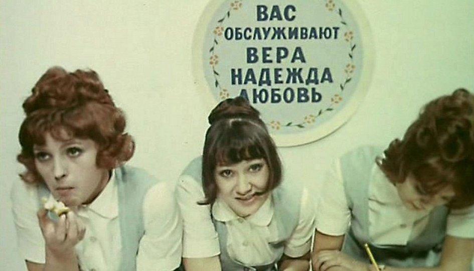 Кино: «Эффект Ромашкина»