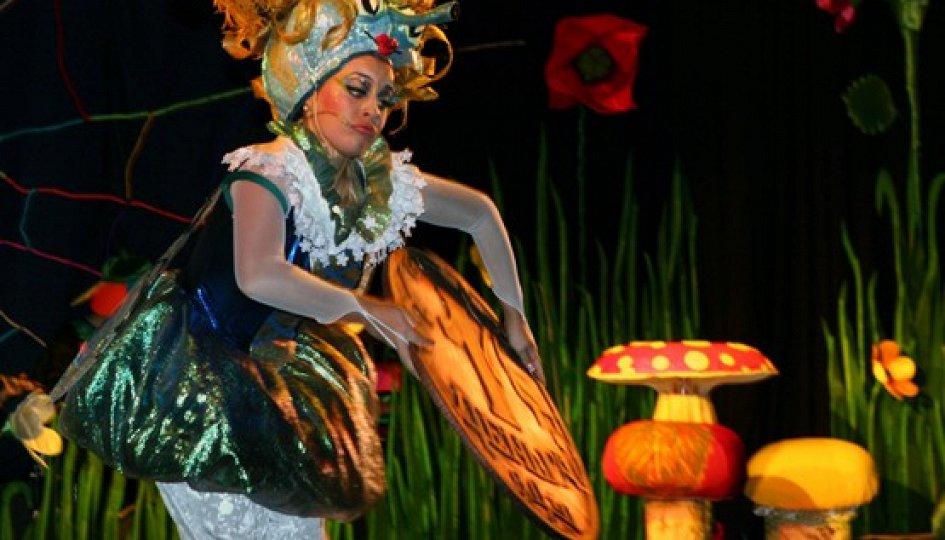 Театр: Муха-цокотуха и тараканище