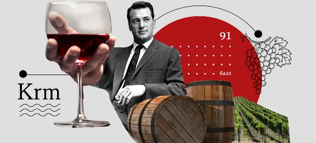 fitcher: Правильный карантинный алкоголь: Антон Обрезчиков о винах Кубани и Крыма
