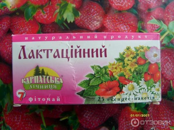 Фиточай Эдель-19 цветы ромашки 50г инструкция