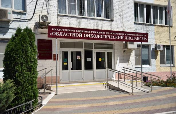 Астраханские онкологи будут оказывать помощь жителям сёл