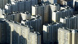 ВРоссии продолжают расти цены навторичное жильё