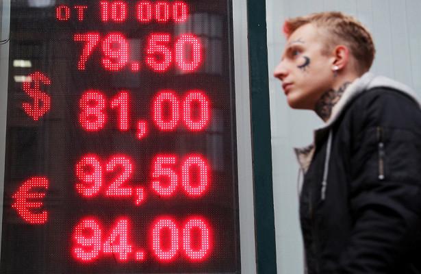 Курс доллара: чтобудет срублем вноябре