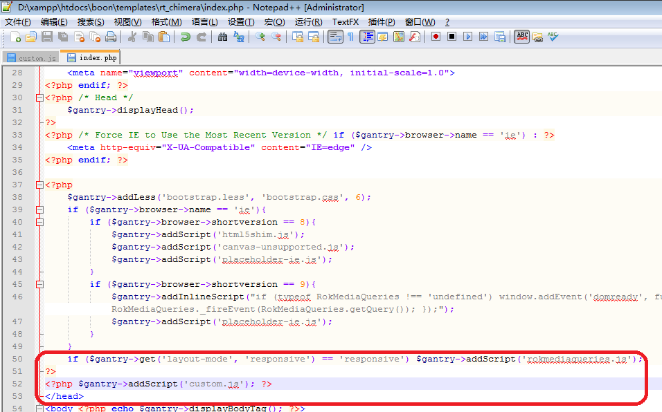 File - Web APIs - MDN