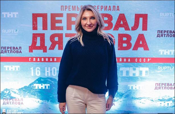 Светский Петербург побывал назакрытом показе киносериала «Перевал Дятлова» наТНТ