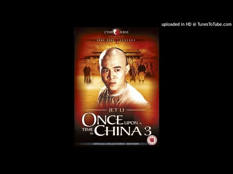 Once Upon A Time In Shanghai (2014) - NF323 - NF323
