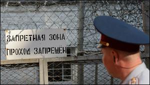 Сотрудников иркутской колонии обвинили вхалатности из-заизнасилования заключенного