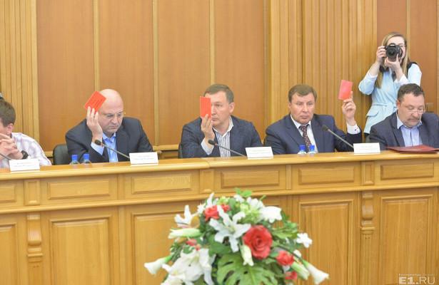 Разбор думы: вчьих интересах работают депутаты Екатеринбурга