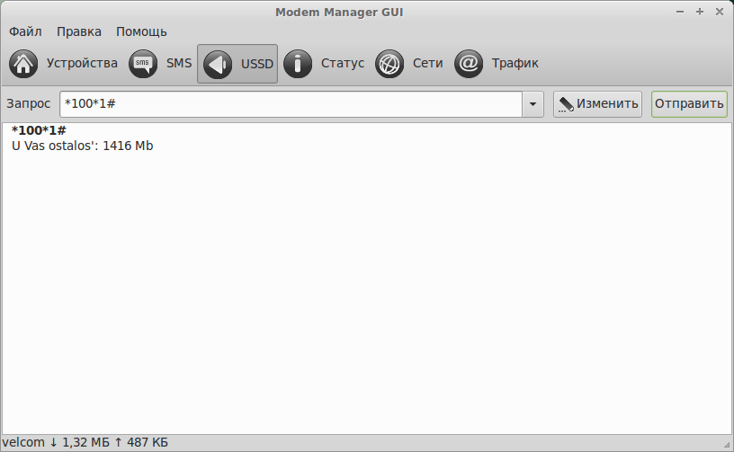 Modem Manager Download - free suggestions