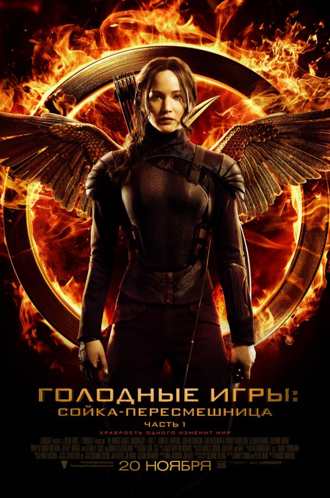 Watch The Hunger Games: Mockingjay, Part 2- Watch Online