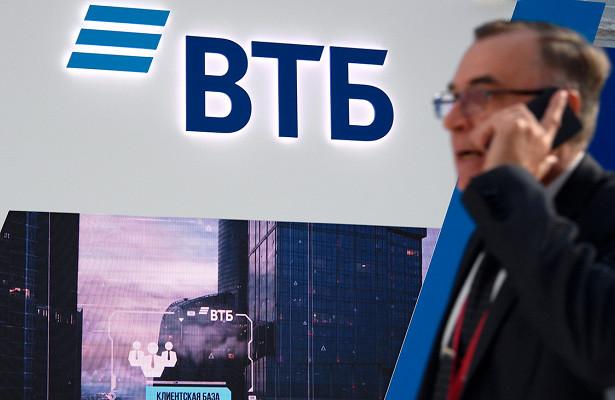 ВТБснизил ставки покредитам длясреднего ималого бизнеса