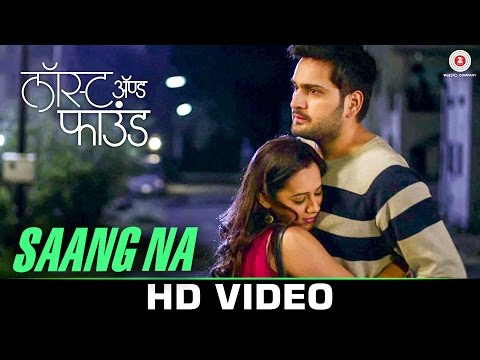Online Binline (2015) HD Video Songs Free Download