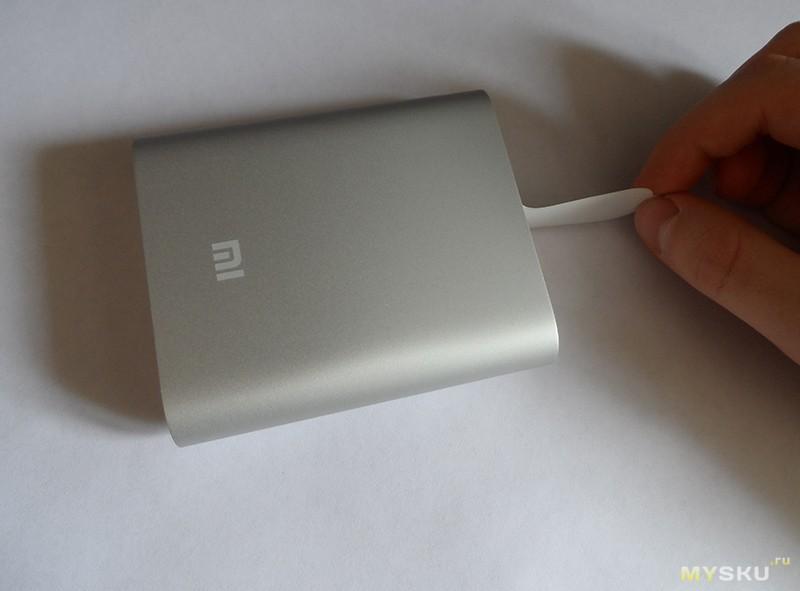 Xiaomi 10400mah instructions