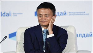 Акции Alibaba подорожали на7% набирже Гонконга