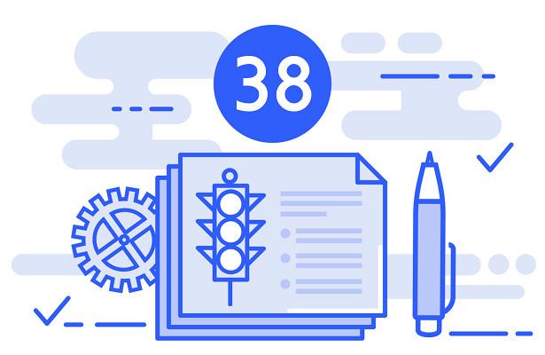 Билет № 38— экзамен ПДДонлайн