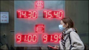 Аналитик: существенного укрепления рубля небудет