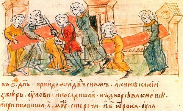 Можно лидоверять старинным русским летописям