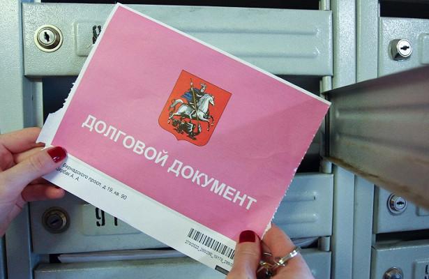 Россиян вновь начнут штрафовать занеуплату услуг ЖКХ