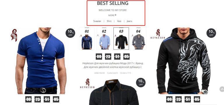 Лучшие продавцы одежды на алиэкспресс
