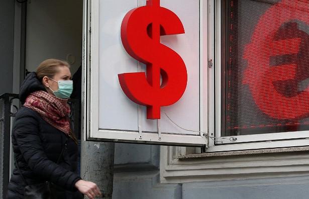 Предсказан курс рубля кконцу года