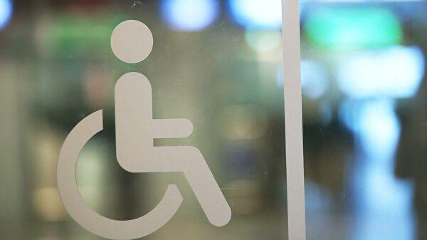 Мишустин упростил правила оформления инвалидности