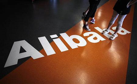 Орешкин призвал создать российский аналог Alibaba