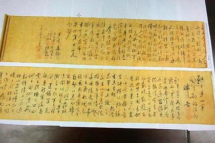 Покупатель принял рукопись заподделку ипорвал ее
