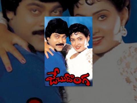 Rakshasudu (2015) HDRip Telugu Full Movie Watch Online