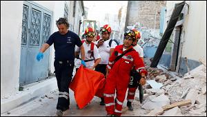 Землетрясение произошло вГреции
