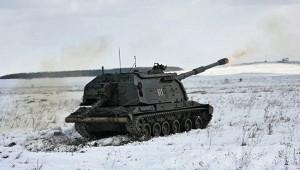 ВРоссии испытают новейший управляемый снаряд длягаубиц