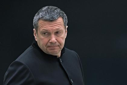 Газета «Берёзовский рабочий» призвала читателей ограничить просмотр шоуСоловьева