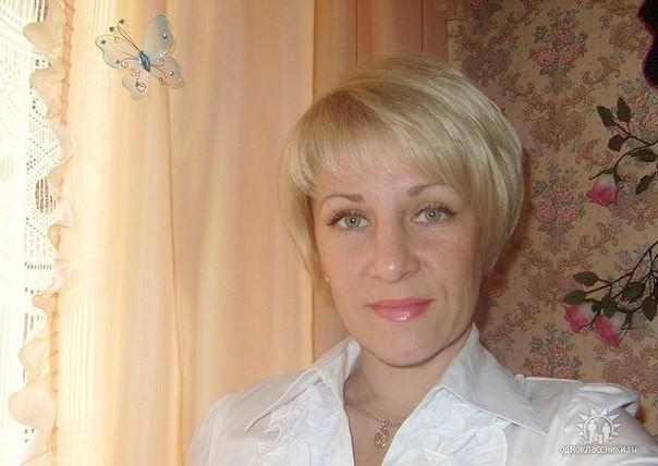 Знакомства димитровград женщины