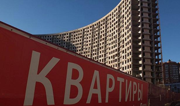 Штрафы на12,5миллиона рублей выписали застройщикам капстроительства вМО