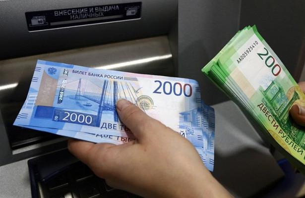 Объем свободных денег уроссиян упал