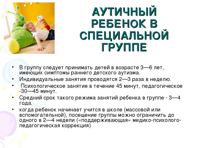 ДЕФЕКТОЛОГru - Форум