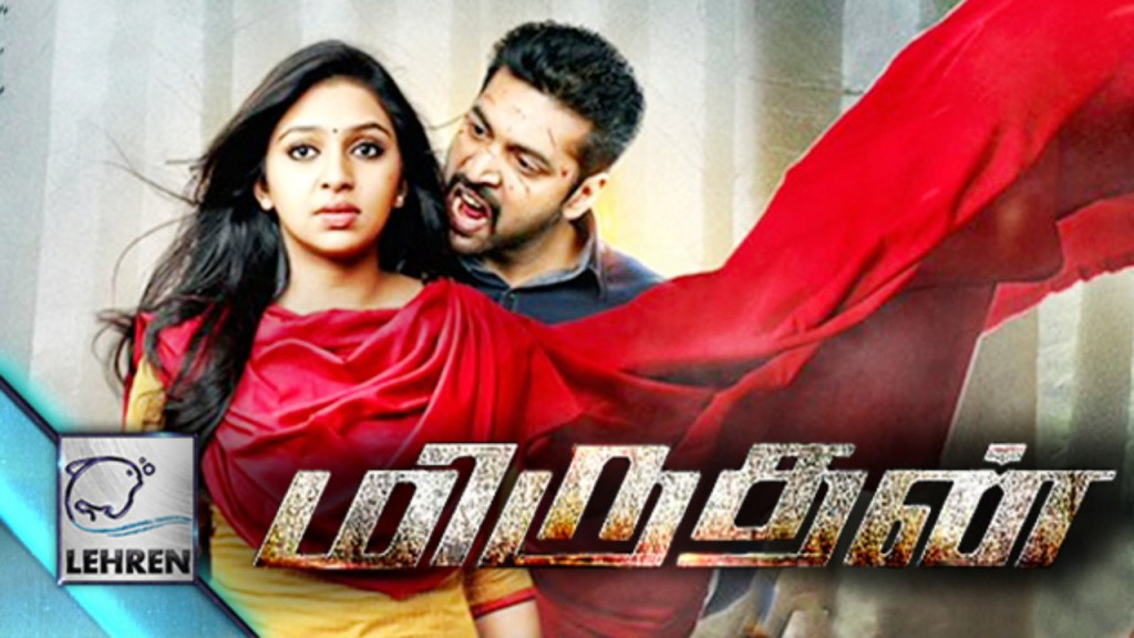 Daring Rakhwala (Miruthan) (2016) Full Movie Hindi