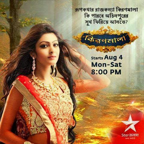 Watch Star Jalsha Serials Shows Online on hotstarcom