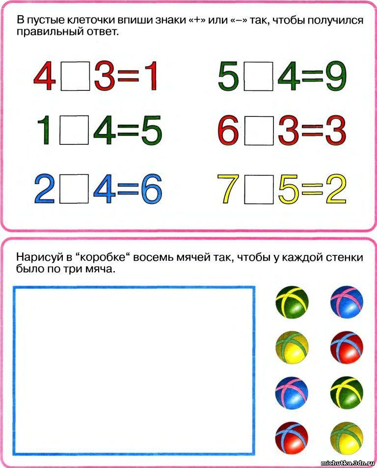 Математика 7 букв правильный ответ на