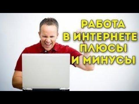 Чайнику заработать в интернете