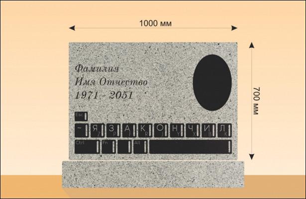 «Создавая захватывающие надгробия»: каквыглядят лучшие могильные камни Москвы