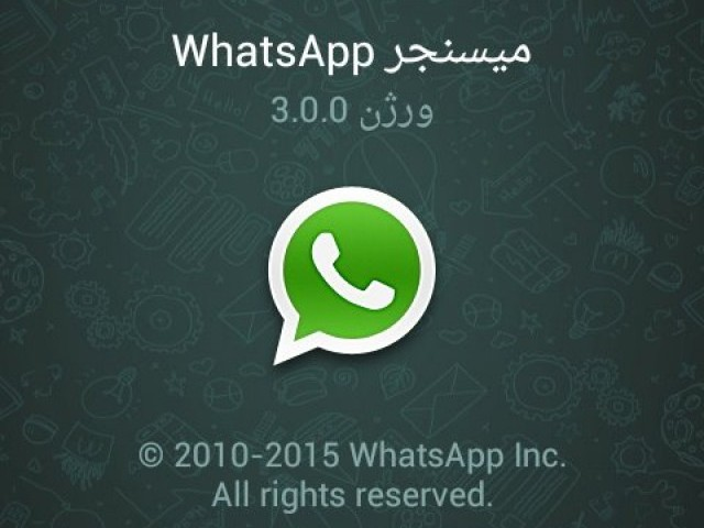 WhatsApp Messenger - Android Apps on Google Play
