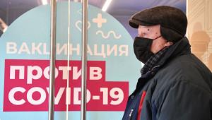 Пока вывмаске: ВГосдуме признали необходимость «ковид-паспортов»