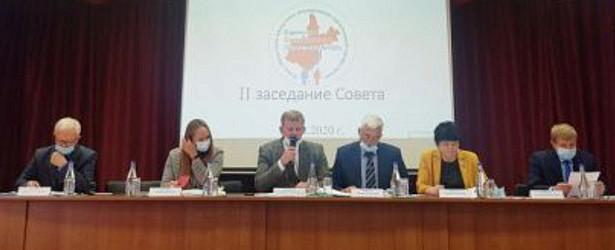 Законодательство всфере труда изанятости Иркутской области необходимо совершенствовать