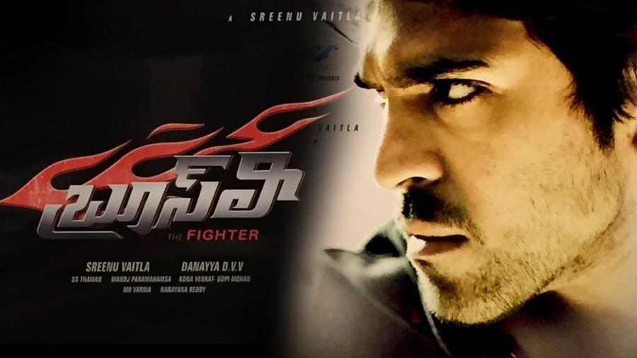 Telugu Movies - Watch Movies Online @ BoxTVcom