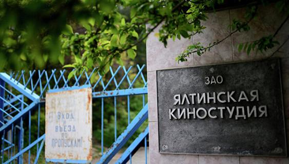 Кинофестиваль «Евразийский мост» пройдет вКрыму