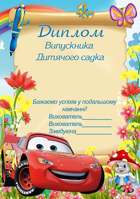 кабельное телевидение в городе дзержинске нижегородской области
