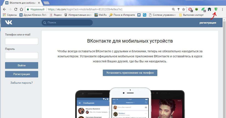 Виртуальные мобильные номера для регистрации на сайтах