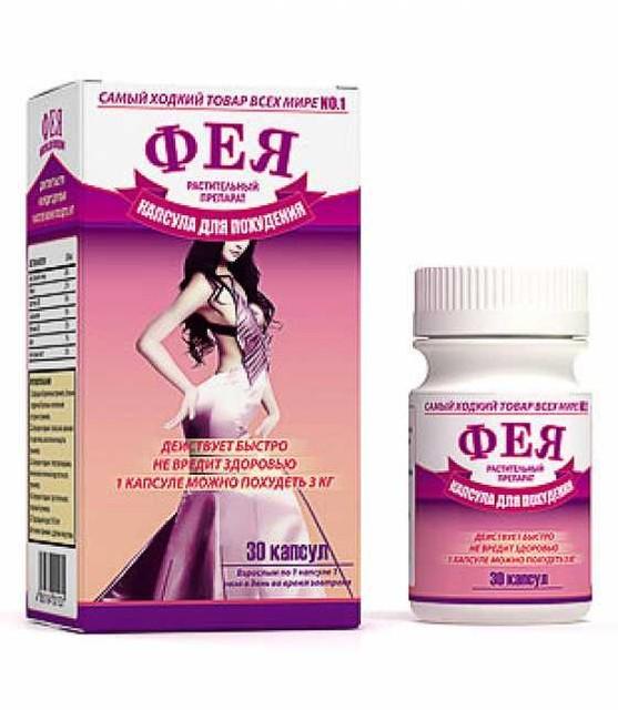 Безопасные и эффективные препараты для похудения
