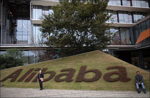 Чистая прибыль Alibaba впервом полугодии 2020-2021 фингода упала на19%